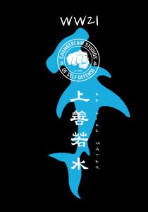 WW21 shark